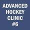 advanced-hockey-clinic-feature