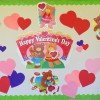 Valentines Day 2019 (3) (Copy)