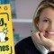 Emma-Sadleir-Advertisement-Facebook-and-Whatsapp